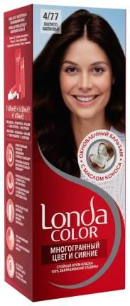 Краска для волос Londa Сolor 4/77 Золотисто-каштановый 110 мл