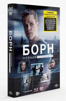 Борн. Полная коллекция (DigiPak) 5 Blu-ray + 2 DVD