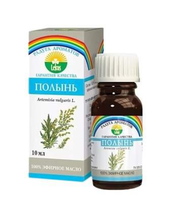 Эфирное масло Lekus Полынь 10 мл