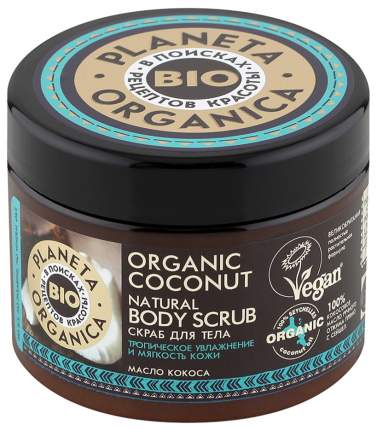 Скраб для тела Planeta Organica Organic coconut 420 г