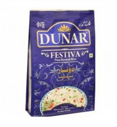Рис басмати Dunar фестива длиннозернистый шлифованный 1 кг