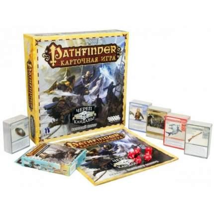 Настольная игра Hobby World Pathfinder, Череп и Кандалы 1666