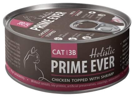 Консервы для кошек Prime Ever цыпленок с креветками в желе 80 г