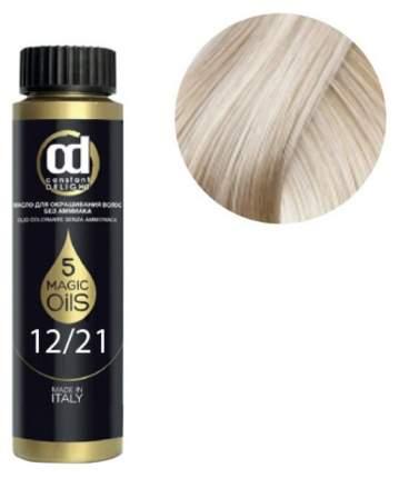 12,21 Cd масло для окрашивания волос, специальный блондин пепельный сандре olio colorante