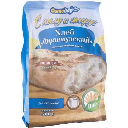 Готовая смесь Фитодар хлеб французский с пылу с жару 500 г