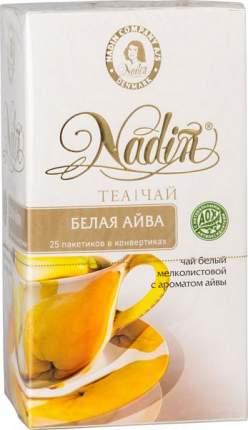 Чай белый Nadin с ароматом айвы 25 пакетиков