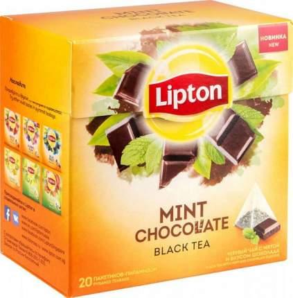 Чай черный Lipton с мятой и вкусом шоколада 20 пакетиков