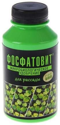 Азотовит для рассады, 0,22 л