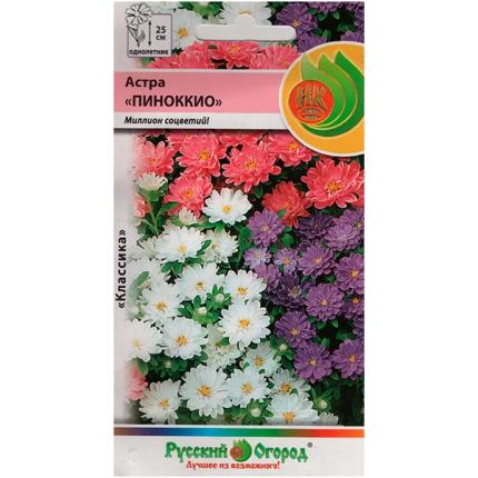 Семена цветов Русский огород 113500 Астра Пиноккио Смесь 50 шт.