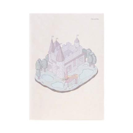 Тетрадь Falafel Castle A5
