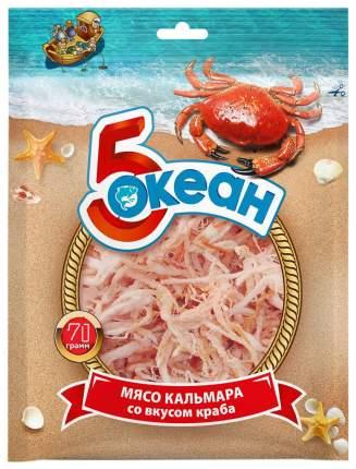 Кальмар 5 Океан со вкусом краба сушеный 70 г