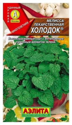 Семена Мелисса лекарственная Холодок ®, 0,1 г АЭЛИТА