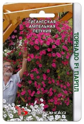 Семена Петуния гигантская каскадная Торнадо Парпл F1, 8 шт, Биотехника