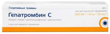 Гепатромбин С гель 500+150+25 мг/г 40 г