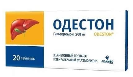 Одестон таблетки 200 мг 20 шт.