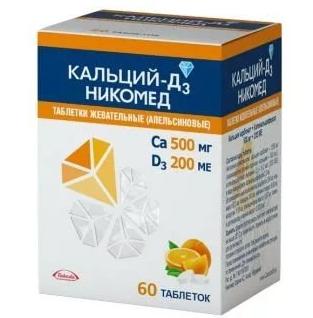 Кальций-Д3 Никомед апельсин таб.жев. 60 шт.