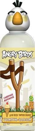 Шампунь-бальзам 2 в 1 Альфа-Студио Angry Birds для всех типов волос, Белая Птица, 200 мл