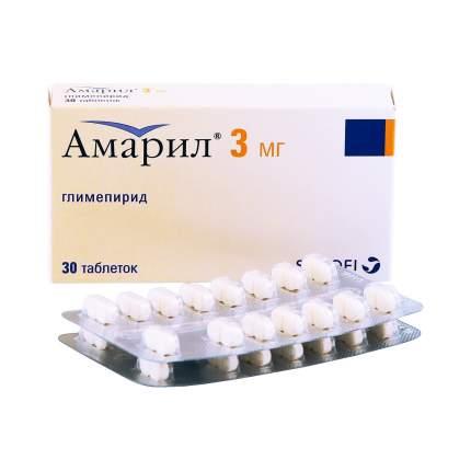 Амарил таблетки 3 мг 30 шт.