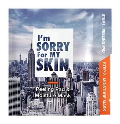 Маска для лица Ultru I'm Sorry For My Skin Peeling Pad and Moisture Mask 7 г