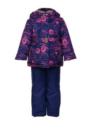 Костюм детский OLDOS 1J7SU04-1 синий-розовый р.92