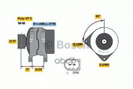 Генератор Bosch 0986042830