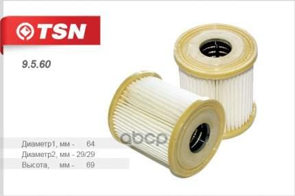 Фильтр масляный TSN 9560