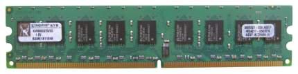 Оперативная память Kingston KVR800D2E5/2G