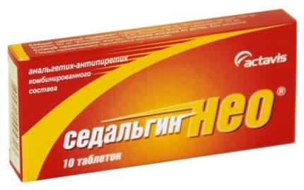 Седальгин-Нео таблетки 10 шт.