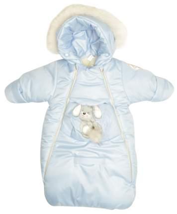 Конверт для новорожденных Malek Baby голубой 74 см