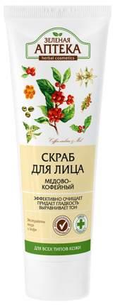 Скраб для лица Зеленая аптека Медово-кофейный 75 мл