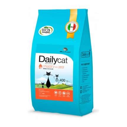 Сухой корм для котят Dailycat Kitten, индейка с рисом, 0,4кг