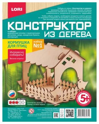 LORI Конструктор из дерева Кормушка для птиц. Набор №1 Фн-006