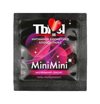 Сужающий гель-лубрикант Биоритм MiniMini в одноразовой упаковке для женщин 4 г