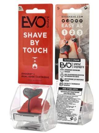 Станок для бритья EvoShave ROSSO RED