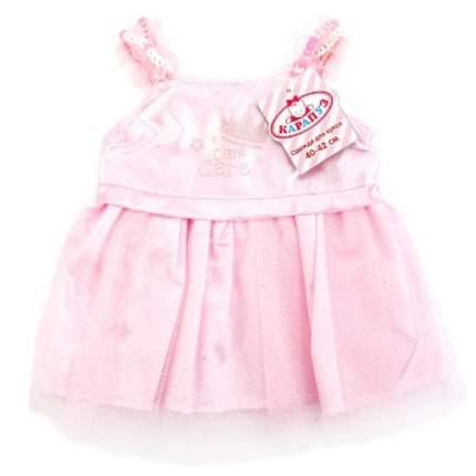 Комплект одежды для куклы тм hello kitty 40-42 см Карапуз