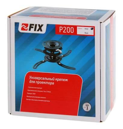 Кронштейн для видеопроектора FIX P200