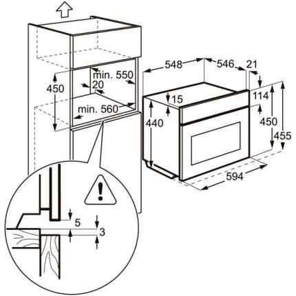 Встраиваемый электрический духовой шкаф Electrolux EVY9760AOX Silver