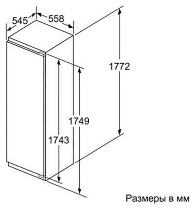 Встраиваемый холодильник Bosch KIL82AF30R White