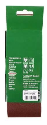 Шлифовальная лента для ленточной шлифмашины и напильника Hammer Flex 212-010 (29400)