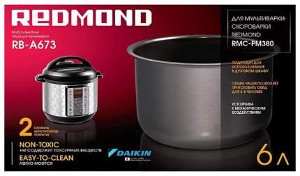 Чаша для мультиварки Redmond RB-А673 Серый