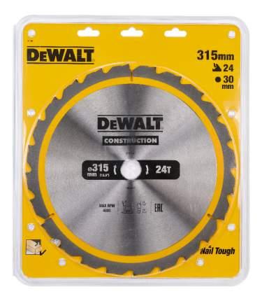 Диск по дереву для дисковых пил DeWALT DT1961-QZ