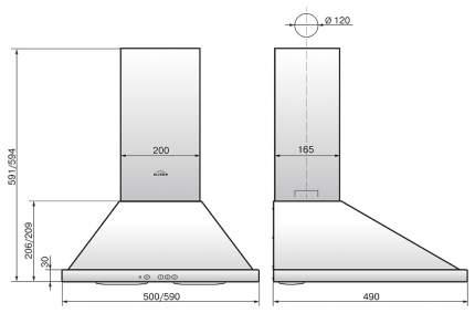 Вытяжка купольная Elikor Оптима 50П-400-К3Л White