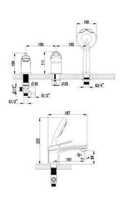 Смеситель для ванны на борт Lemark Luna LM4145C