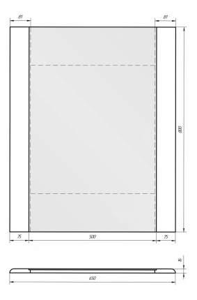 Зеркало Dreja Eco Uni 65см белый (99.9004)