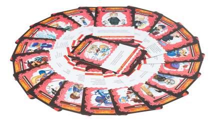 Настольная игра Magellan Деньги, власть и слава