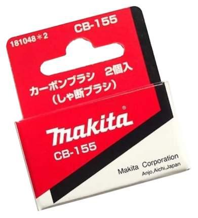 Щетка графит Makita 181048-2