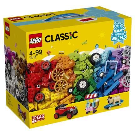 Конструктор LEGO Classic Модели на колёсах (10715)