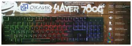 Клавиатура OKLICK 780G