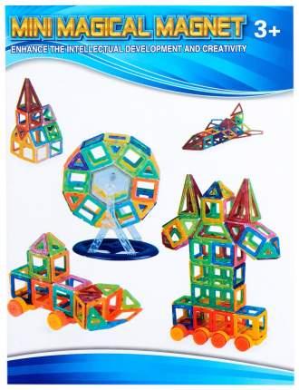"""Магнитный конструктор """"Мини-магический магнит"""", 158 деталей Xinbida"""