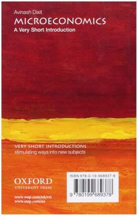 """Книга Oxford University Press Avinash Dixit """"Microeconomics"""""""